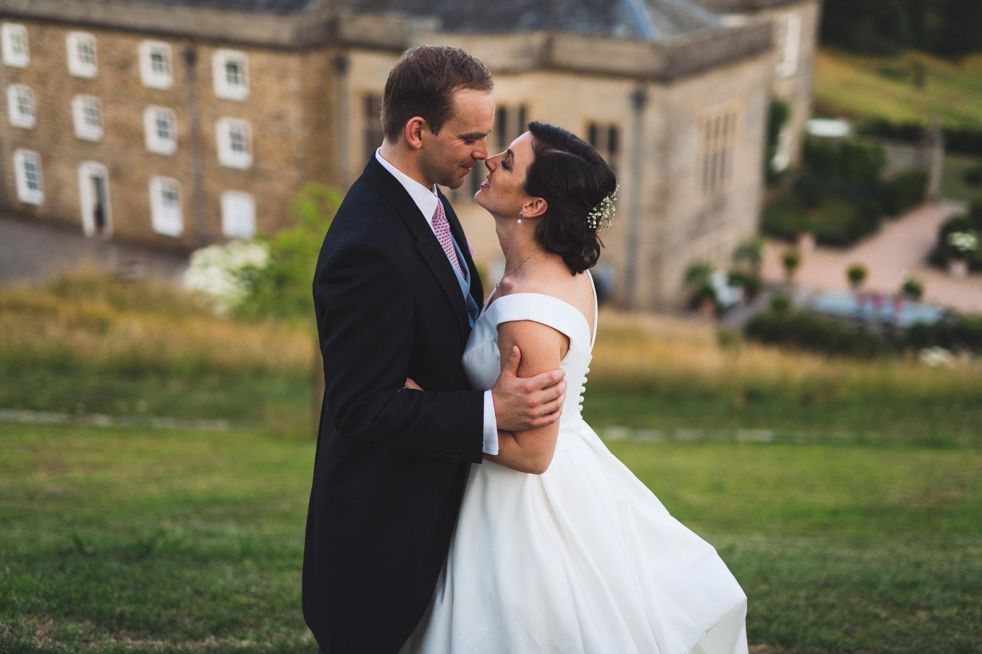 Shilstone wedding photographer 47